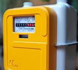 Le gouvernement donne un accord de principe pour le compteur communicant Gazpar | Actualités | Eco Energie Solutions | Environement | Scoop.it