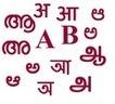 विस्थापित होती भाषाएं - The Patrika | वैज्ञानिक सोच | Scoop.it