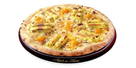 La dernière folie japonaise? La pizza au Kit Kat - Le Huffington Post | Restauration rapide en Franchise | Scoop.it
