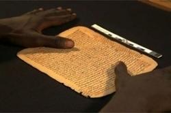 France 5 diffuse Sur la piste des manuscrits de Tombouctou | Rhit Genealogie | Scoop.it