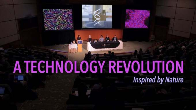 Wyss Institute: A Technology Revolution // #innovation #ArtSci #artscience