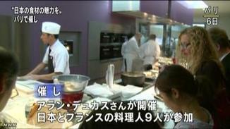 パリで世界的シェフが「和食」の食材PR NHKニュース | Hisayuki Takeuchi, cook master | Scoop.it