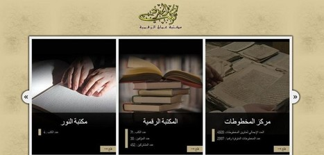 Audio books library for people who are blind introduced in Oman ... | marketing electronic resources | Scoop.it