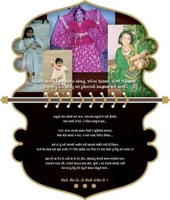Marriage invitation turn into messages to save the girl child, a nobel way to convey the social message   Go Wedding   Scoop.it