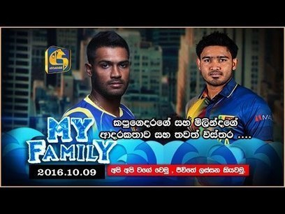 (Video) Kapugedera and Siriwardana on bizarre Sri Lankan game show | Sri Lanka Cricket | Scoop.it
