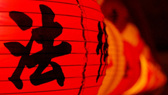 BBC - Learn Chinese with free online lessons   The Evolution of CALL   Scoop.it