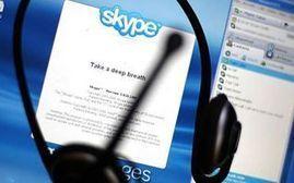 Skype permitirá enviar mensajes en video | Nuevas tecnologias del siglo | Scoop.it