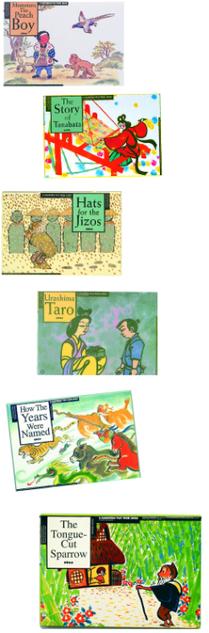 Kamishibai for Kids: Homepage | Year 7 English: Japanese story telling with cards - Kamishibai | Scoop.it