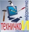 Техничко и информатичко образовање | MATEMATIKA, TEHNIKA I JA | Scoop.it
