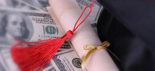 The Texas Affordable Baccalaureate Program (EDUCAUSE Review) | EDUCAUSE.edu | Wiki_Universe | Scoop.it