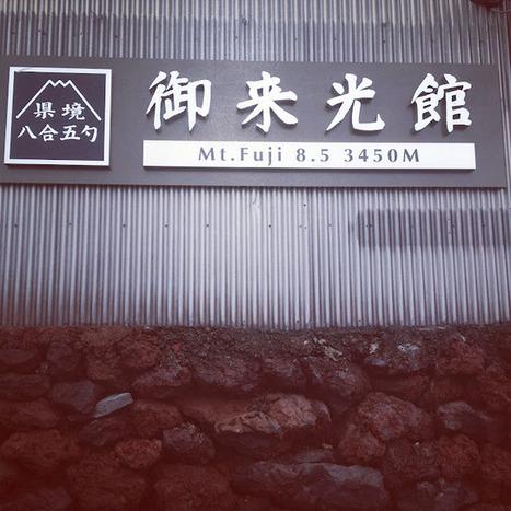 Jackson Riley: Fuji-San (in photos) | Fabuleux Japon... quand tu nous tiens ! | Scoop.it