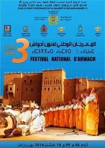 Hors Casa - Festival National des Arts d'Ahwach à Ouarzazate | Casablanca cultural life | Scoop.it