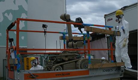 Fukushima : une chape protègera le réacteur n°1 | La Voix de la Russie | Japon : séisme, tsunami & conséquences | Scoop.it
