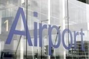 Les aéroports poursuivent leur course aux investissements technologiques | Penser la ville de demain | Scoop.it