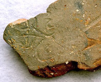 Kanji scratched into clay tiles in Nara some of oldest writing found in Japan   The Asahi Shimbun   Kiosque du monde : Asie   Scoop.it