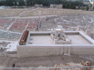 Archaeology 101: Jews and the Temple Mount | Jewish Education Around the World | Scoop.it
