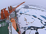 China's New Arctic Presence Signals Future Development | tecnologia s sustentabilidade | Scoop.it