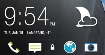 HTC Sense 5 UI revealed in leaked screenshots | MobileandSocial | Scoop.it
