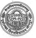Education and Job News: Results - Veer Bahadur Singh Purvanchal University 2013 | All Exam results | Scoop.it