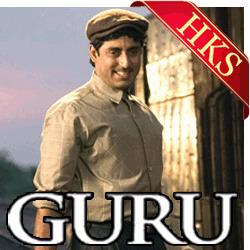 Hindi karaoke - Aye Hairate | Karaoke Cds, Hindi Karaoke Cds, Buy indian Music | Scoop.it