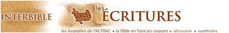 Interbible : Recherche dans la Bible | Des sites pour lire et comprendre la Bible | Scoop.it