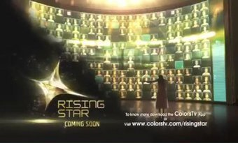 The Rising Star Auditions  Updates Colors TV | Entertain2Fun | Scoop.it