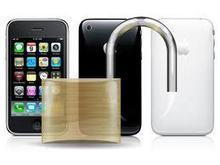 How To Unlock an iPhone? | Verizon iPhone Guide | Technology's | Scoop.it