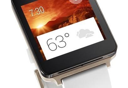 LG G WATCH : la première montre connectée sous Android !   Articles Objets Connectés   Scoop.it