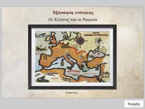 Οι Έλληνες και οι Ρωμαίοι | Ε΄ & ΣΤ΄ τάξη | Scoop.it