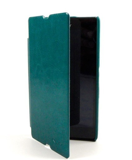 Green KLD Leather Case for Sony Xperia Z | Mobile Phone Accessories | Scoop.it