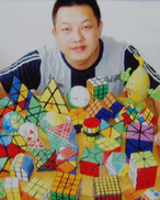 The official website for Dayan Cubes, including Dayan Zhanchi, Dayan Guhong -- Wholesale and Retail | Rubik's cube | Scoop.it