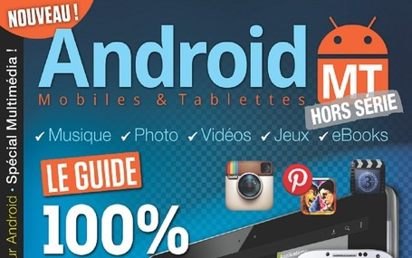 Nouveau : le 1er Guide Android 100% multimédia de Android MT | Applications éducatives & tablettes tactiles | Scoop.it