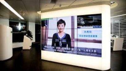 Finextra: Standard Chartered Hong Kong opens digital branch | Financial | Scoop.it