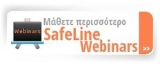 Υλικό - Downloads | Safeline | Be  e-Safe | Scoop.it