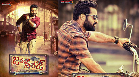 Janatha Garage 2016 full Movie Watch Online Telugu full length Film - FreeCenter | Indian | Scoop.it