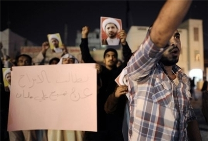 Bahraini Protesters Call for End to Al Khalifa Rule   Human Rights and the Will to be free   Scoop.it