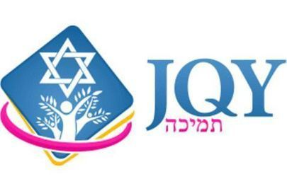 "A Response to: Torah Values vs. ""LGBT"" Agenda | LGBT Jews and Baal te Shuva | Scoop.it"