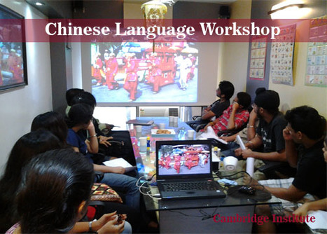 Chinese Language Workshop | Chinese Language workshop | Scoop.it