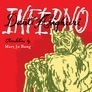 Q&A: Mary Jo Bang's Translation of 'Inferno' Offers a Fresh Taste of Hell | Art Beat: PBS NewsHour | Metaglossia: The Translation World | Scoop.it