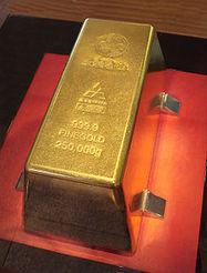Lingot d'or - Wikipédia | Les lingots en or! | Scoop.it