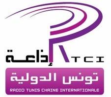 TUNISIE : RTCI ne veut plus de café ni chocolat | Radioscope | Scoop.it