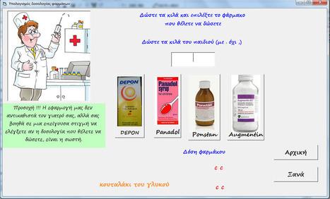 Εφαρμογή δοσολογία φαρμάκων για παιδιά | Περιοδικό 1ου ΕΠΑΛ Μεσολογγίου | Scoop.it