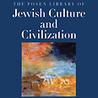 אוניברסיטת ייל מתעדת את היהדות ב-10 כרכים | Jewish Education Around the World | Scoop.it