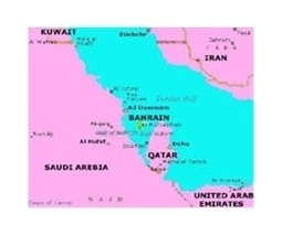 Qatar succession and the gulf's aging monarchies | Sustain Our Earth | Scoop.it