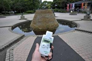 [Eng] Première surveillance radioactive d'un photojournaliste à Tokyo | Japan Nuclear Crisis | Japon : séisme, tsunami & conséquences | Scoop.it