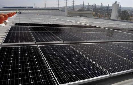 Ex-Im Bank Approves $780,000 Loan Guarantee To Finance U.S. Solar-Module Exports to Mexican Rooftop Solar-Power Project | Renewables Mexico | Scoop.it