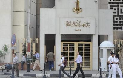 Banques islamiques : Le vent en poupe | Égypt-actus | Scoop.it