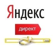 Яндекс.Директ: Новые инструменты для работы с иллюстрированными объявлениями | SEO, SMM | Scoop.it