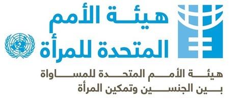 (UN Women) هيئة الأمم المتحدة للمرأة | أهرام اليوم الدولية | Arab Institute for Human Rights (AIHR) | Scoop.it