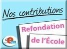 Un LPC simplifié avant un socle commun rénové ! | Enseignement et TICE | Scoop.it